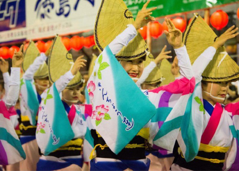 日本最大规模的阿波舞 【德岛市阿波舞祭】