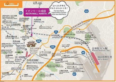 AEON NARITA Is Recommended To Foreign Tourists Tofrom Narita - Tokyo map for tourists