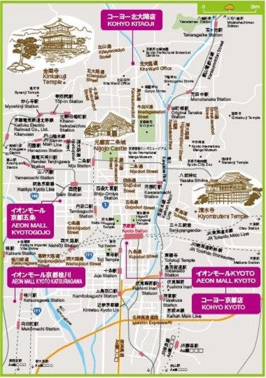 Kyoto retains the beautiful streetscapes of an ancient capital Make