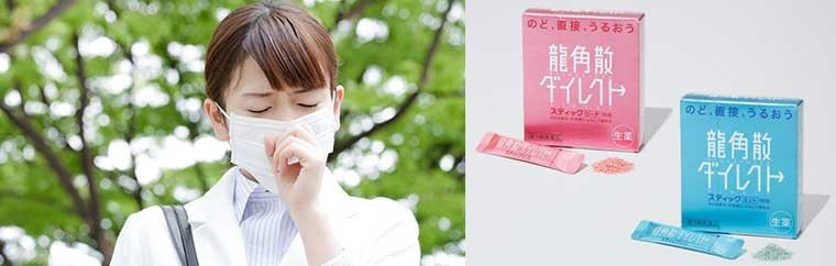 Should you protect yourself from air pollutants with a mask? Or rather by means of medicines?
