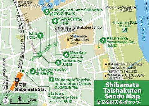 Shibamata is the place in Tokyo where you can enjoy dishes for local