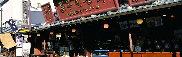 Shibamata is the place in Tokyo where you can enjoy dishes for local people. The editorial team recommends some long established restaurants! 【cooperated by Katsushika-ku _ Shibamata】