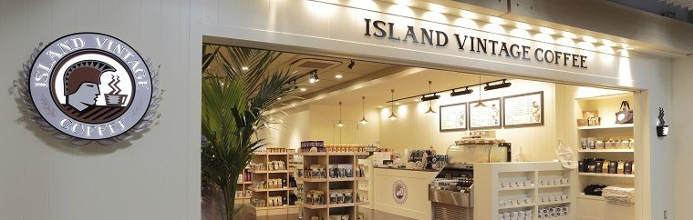 A convenient cafe for when you get tired from walking. Island Vintage Coffee is the right place for you if you want to enjoy good coffee and meals!