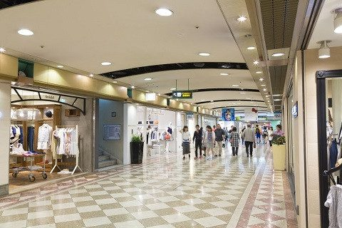 A Place Which Could Be Called The Pioneer Of Such Underground Shopping  Centers Is Found At Tokyo Station.