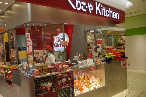 Free present available exclusively for the readers of this article this place is always bustling with adults kids couples and families amongst these shops the editorial department would like to introduce morinaga no fandeluxe Document
