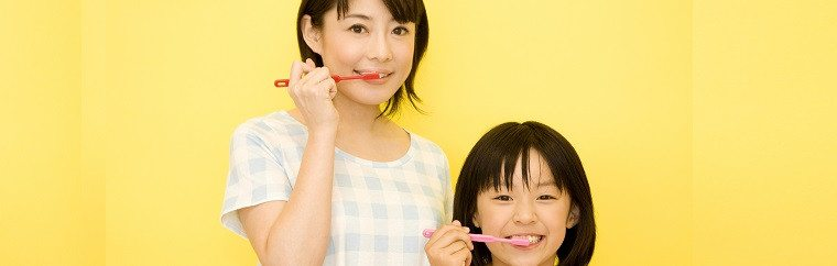 Would you like toothpastes for souvenirs from your trip to Japan?