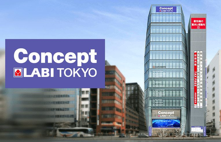 In front of tokyo station popular consumer electronics chain with this comes the arrival of a new store offering leading manufacturers latest goods and services and a new way of life making the most of the strength fandeluxe Document