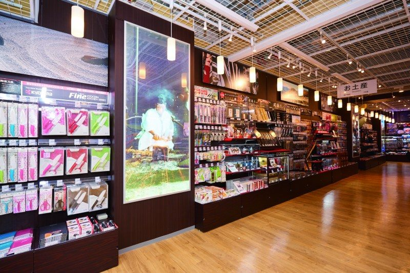 In front of tokyo station popular consumer electronics chain b1f japanese gift stage from medicines to watches made in japan this floor has a plethora of products popular with visitors to the country fandeluxe Document