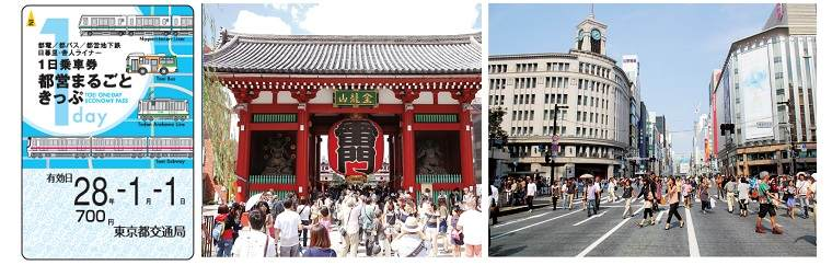 How about Tokyo Sightseeing using the good value「Toei One-day Pass」?
