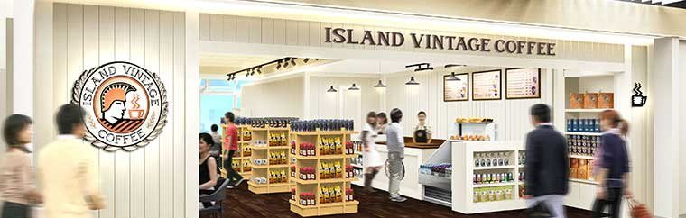 ISLAND VINTAGE COFFEE, serving the finest Hawaiian coffee. What are their most popular drinks?