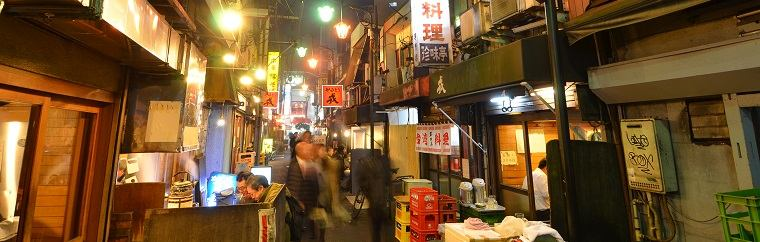 Suginami City, only 10 minutes by train from Shinjuku! Go where the Japanese go after a hard day's work