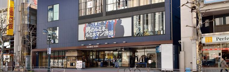 If you want to buy men's fashion in Shibuya, go to the LUMINE MAN SHIBUYA store!April Vol.