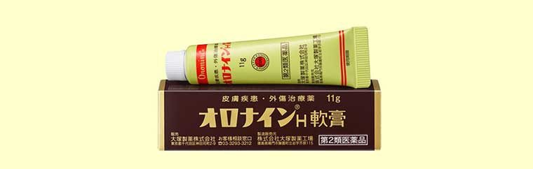 This is a republished article which was originally published on June 15th in 2016. Oronine H Ointment has been a staple in many Japanese households for over 60 years. It helps relieve a wide range of skin problems, including acne, minor cuts and burns, chapped skin, chilblains, and more.