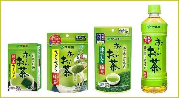 Green Tea Feature Part 1 For Japan S Number One Green Tea Look No