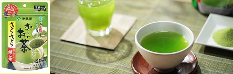 Green Tea Feature Part 1: For Japan's Number One Green Tea, look no further than Itoen's Oi Ocha!