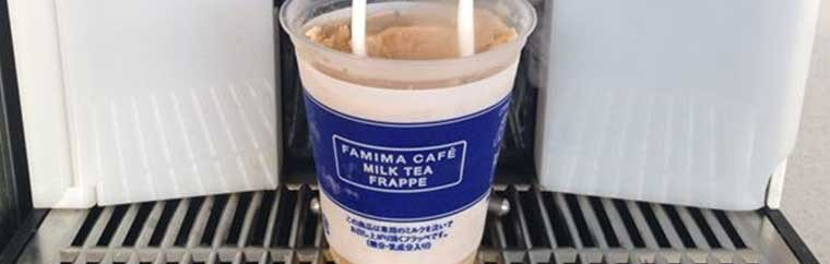 Family Mart's MILK TEA FRAPPE– A conbini sweets report