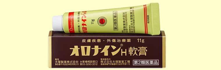 Oronine H Ointment has been a staple in many Japanese households for over 60 years. It helps relieve a wide range of skin problems, including acne, minor cuts and burns, chapped skin, chilblains, and more.