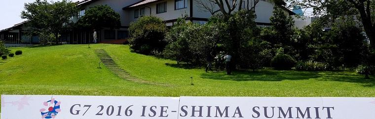 I visited the「Shima Kanko Hotel」 where  the 2016「Ise Shima Summit」 was held.