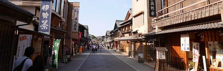 Ise-jingu in Mie prefecture is said to be the representative for all Shinto shrines in Japan.