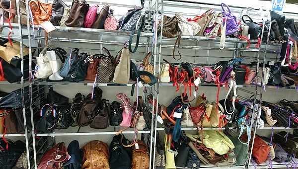 9aabc4a5b5e Get second-hand luxury brand items at special prices! If you're in ...