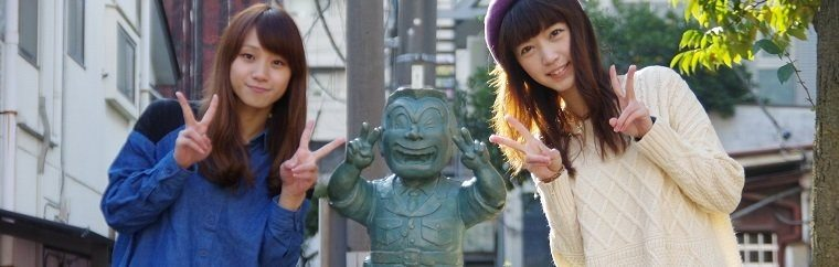 "【In cooperation with Katsushika City – Kameari】Check out the 15 bronze statues of ""Kochikame"" characters in Kameari, where the manga was set!"