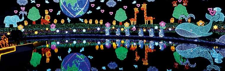"Ashikaga Flower Park ranked #1 in Japan's national Illumination Rankings in 2014, and it was also awarded a position in ""Kanto's Three Major Illuminations."" Ashikaga Flower Park will continue to push the limits in 2016 with its exhibit, ""Hikari no Hana no Niwa!"""