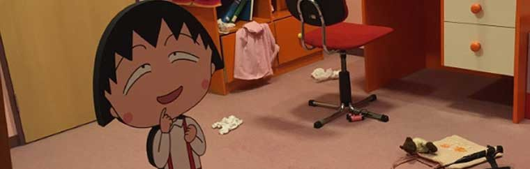 """Chibi Maruko-chan"" is a manga by author Momoko Sakura. Its anime adaptation began airing in 1990, and it is still widely beloved to this day. Set in Shimizu City of Shizuoka Prefecture, it is a fun, heartwarming story that follows the daily life of third grader Chibi Maruko-chan. Chibi Maruko-chan Land is a museum that reproduces the world of Chibi Maruko-chan."