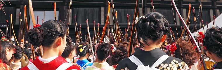 Sanjusangen-do – Ohmato Taikai (Archery Competition)