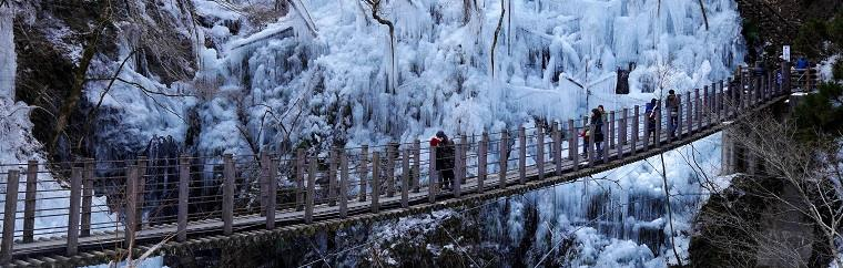 "Chichibu, of Saitama Prefecture, is famous for its winter ""icicles."" So far, I have introduced two famous icicle locations, and this article will feature a third. With this, the ""Three Great Icicles"" of Chichibu will be completed!"