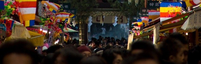 "Experience Japan's Most Important Cultural Tradition ""Hatsumode"" (First Shrine Visit of the New Year)! Kawasaki Daishi New Year's Pilgrimage."