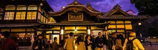 Day 1 for a trip in Matsuyama, Ehime Prefecture  ~Fully enjoy the townscape of Dogo Onsen and Sea bream dishes!~
