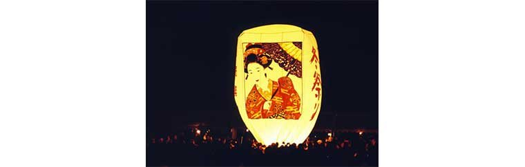 This is a winter event representative of Akita Prefecture. Large candlelit paper balloons, painted with warrior pictures and Ukiyo-e styled women, flutter in the winter night sky like shining stars. A total of around 100 paper balloons are released into the night sky. The Paper Balloon Festival is a traditional event that has been held for over 100 years. The origin of the event is said to have its roots in the Edo Period scientist, Hiraga Gennai (17280-1780), who supposedly taught the populace the principles behind hot air balloons.