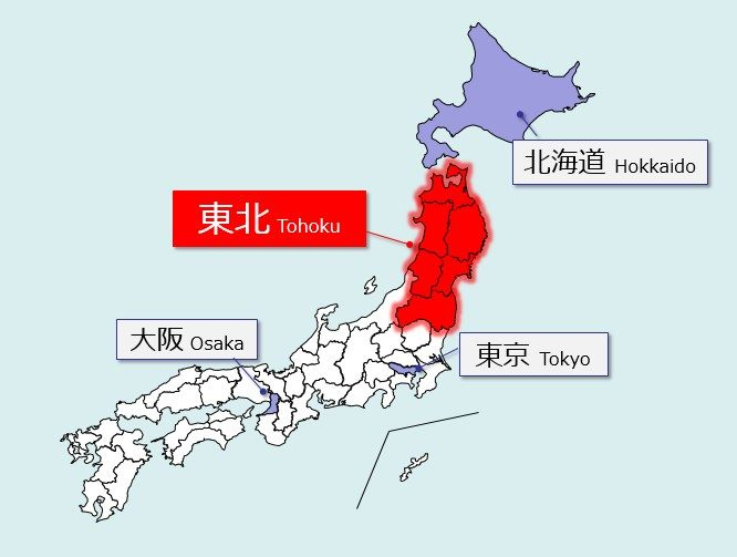 """Introducing the Tohoku Region's """"Must Visit"""" Events in February"""