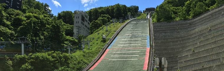 Ever wanted to experience ski jumping? Head to Sapporo, Hokkaido's Okurayama Viewing Point!