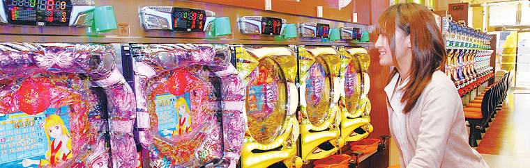 """Pachinko""; born-in-Japan entertainment"