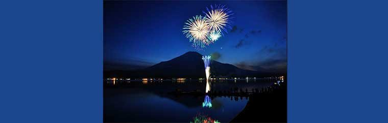 Multiple fireworks festivals are held in August every year at the Fuji Five Lakes. Among those, the top-ranking festival is the Lake Yamanaka Fireworks Festival. The festival is held for consolation of spirits, prayer that no disasters occur, and appreciating the blessings of the lakes.