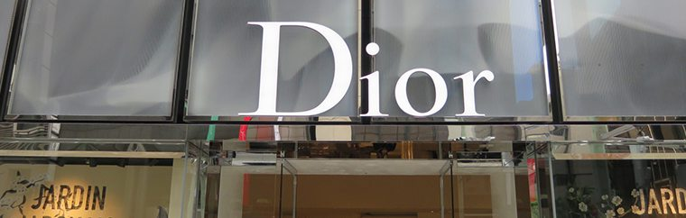 Tokyo, GINZA SIX - Japan's First Café Dior by Pierre Hermé