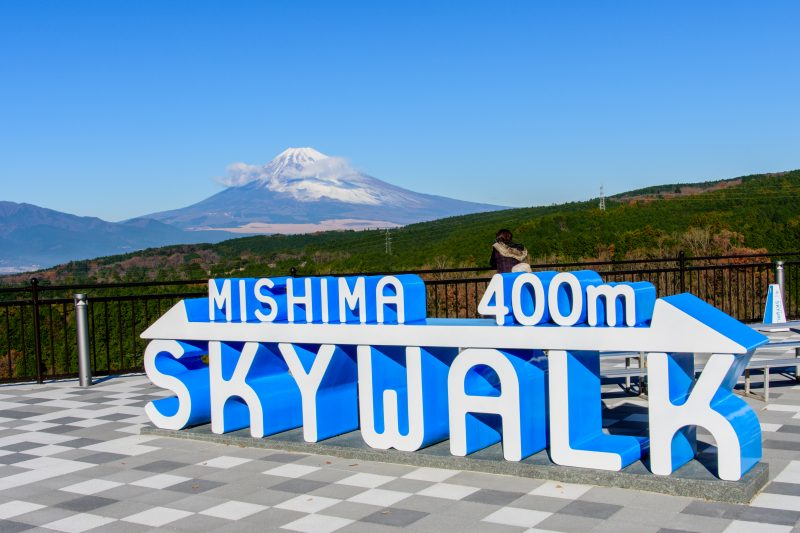 MISHIMA SKYWALK