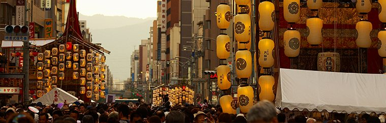 Gion Matsuri in Kyoto – One of Japan's 3 Greatest Festivals