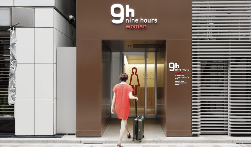 「9h nine hours woman 神田」外觀