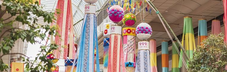 The Sendai Tanabata Matsuri is one of the three great festivals of the Tohoku region. For three days every year, from August 6th through August 8th, you can see beautiful Tanabata decorations all across Sendai City.