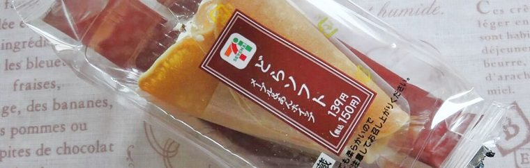 Seven Eleven's Soft Dorayaki with Maple syrup, red bean paste, and whipped cream filling– A conbini sweets new product review.