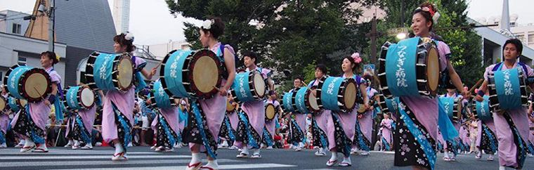 "This year, 2017, marks the 40th anniversary of the Morioka Sansa Odori Festival! The parade is held over four days on Chuo-dori Street and is comprised of taiko drummers, flautists, singers, dancers, and floats. Sansa is listed in the Guinness Book of Records as being the largest ensemble of taiko drummers playing simultaneously in the world. Participants register and begin practice months in advance, but anyone can join in the wa-odori, or ""dancing in a circle,"" after the parade.  (The world's largest taiko drum parade: August 4)"