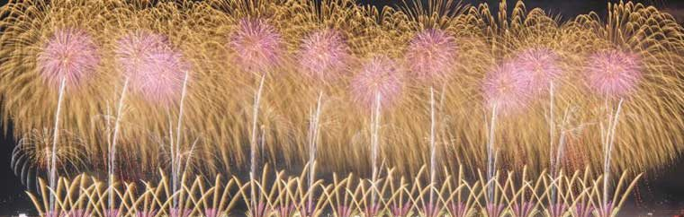 One of Japan's Three Great Fireworks Displays. Niigata Prefecture is famous for its production of fireworks. The Nagaoka Matsuri Grand Fireworks Festival sees a total of 20,000 fireworks launched over the two-day period of August 2nd and 3rd every year!