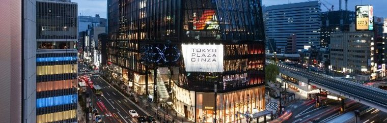 "Great-value shopping in Ginza!  ""LOTTE DUTY FREE GINZA"" with wide varieties of duty-free items."
