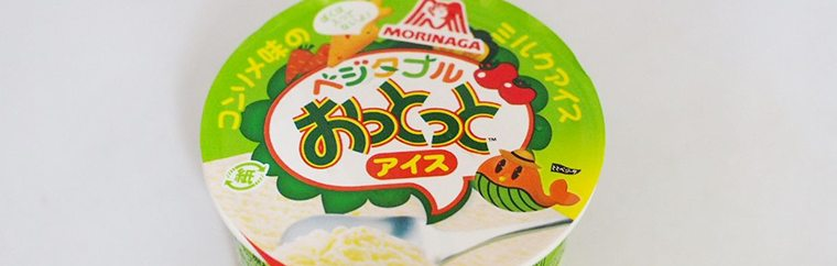 Vegetable Ottotto Ice Now Sold for a Limited Time at Family Mart and Circle K Sunkus!