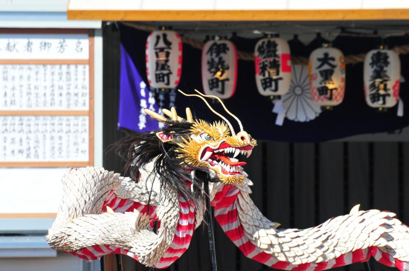 At The Nagasaki Kunchi Festival You Can Watch Dances Which Incorporate The Influence Of Portuguese Dutch And Chinese Culture On The Area