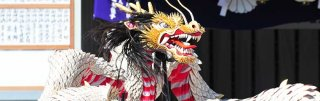 Nagasaki Kunchi – A fall festival complete with an impressive dragon dance!