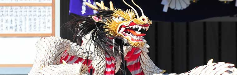 Nagasaki Kunchi A Fall Festival Complete With An Impressive Dragon Dance