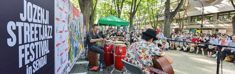 On September 9 & 10, 2017, the Jozenji Street Jazz Festival in Sendai will be held around Sendai's Jozenji Street, which is lined with many trendy cafés and dessert bars.